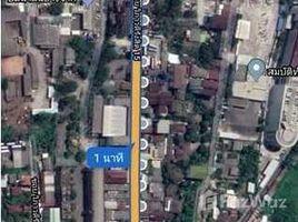 曼谷 Chatuchak 537 SQW Land Plot For Sale in Vibhavadhi Soi 15 N/A 土地 售