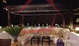 1 غرفة نوم شقة للبيع في NA (Agadir), Souss - Massa - Draâ Vente appartement F2 à la Marina MA828VAM