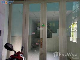 Studio House for sale in Binh Hung Hoa A, Ho Chi Minh City Nhà 3x7m, đường Số 3, Bình Hưng Hòa A - 1.84 tỷ