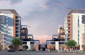 The Terraces in Sobha Hartland, Dubai