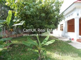3 Bedrooms House for sale in Svay Dankum, Siem Reap Other-KH-55097