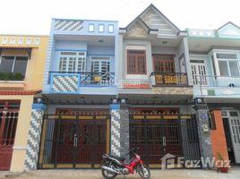 2 Bedrooms House for sale in Binh Hung Hoa B, Ho Chi Minh City Bán nhà CC 4x15m đúc 2 tấm, VT đẹp lộ 6m, đường Bình Thành, Phường Bình Hưng Hòa B, Bình Tân