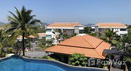 Available Units at Phumundra Resort Phuket