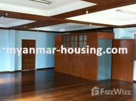 တာမွေ, ရန်ကုန်တိုင်းဒေသကြီး 1 Bedroom House for rent in Tamwe, Yangon တွင် 1 အိပ်ခန်း အိမ်ခြံမြေ ငှားရန်အတွက်