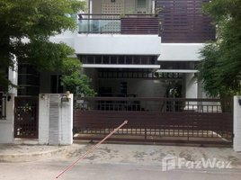 3 Bedrooms House for sale in Dokmai, Bangkok Blue Lagoon 2