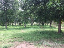 N/A Land for sale in , Vientiane Land for sale in Latkhuay, Vientiane