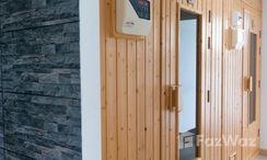 Photos 3 of the Sauna at Mirage Condominium