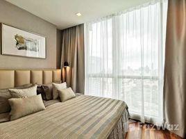 2 Bedrooms Condo for rent in Thanon Phet Buri, Bangkok Wish Signature Midtown Siam