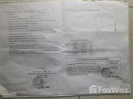 N/A Land for sale in Binh Hung Hoa B, Ho Chi Minh City Bán gấp 4 lô đất đường Bình Thành, Bình Hưng Hòa B, Bình Tân. Giá từ 18tr - 20tr/m2