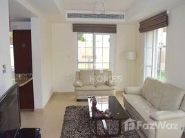 迪拜 雷姆社区 Stunning Family Home | Corner Plot | 4E 2 卧室 别墅 售