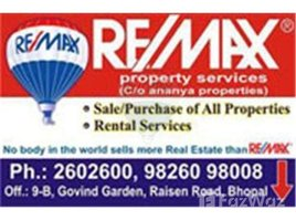 Gadarwara, मध्य प्रदेश Kanchan Nagar, Awadhpuri, Bhopal, Madhya Pradesh में N/A भूमि बिक्री के लिए