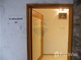 Gujarat Vadodara !4-Utkanth soc. Sardar bag 4 卧室 住宅 租