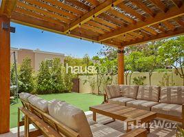 Таунхаус, 3 спальни на продажу в Al Reem, Дубай Exclusive | Amazing Location | Stunning Garden