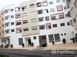 3 غرف النوم شقة للبيع في NA (Hssaine), Rabat-Salé-Zemmour-Zaer Bel appartement à Sala Al Jadida