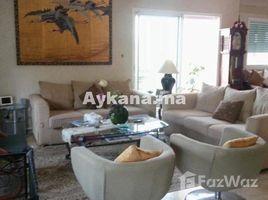 3 غرف النوم شقة للبيع في NA (Yacoub El Mansour), Rabat-Salé-Zemmour-Zaer Vente Appartement Rabat Hay Riad REF 1251