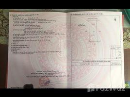 N/A Đất bán ở Vinh Thanh, Đồng Nai Bán lô mặt tiền Hùng Vương, xã Vĩnh Thanh, Nhơn Trạch, DT 294m2, KT 10*29m, giá 5,7 tỷ