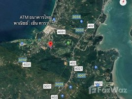 N/A Land for sale in Sakhu, Phuket Land For Sale Closed To Phuket Airport