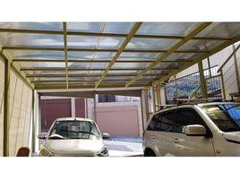 Cartago Paso Real, Tres Rios, Cartago 2 卧室 联排别墅 售