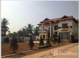ເຮືອນ 7 ຫ້ອງນອນ ໃຫ້ເຊົ່າ ໃນ , ວຽງຈັນ 7 Bedroom House for rent in Hadxaifong, Vientiane