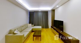 Available Units at Focus Ploenchit