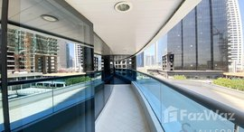 Available Units at Concorde Tower