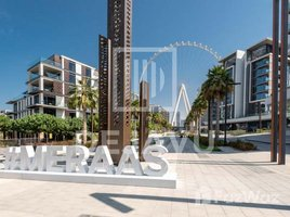 4 Bedrooms Apartment for sale in Bluewaters Residences, Dubai Apartment Building 1