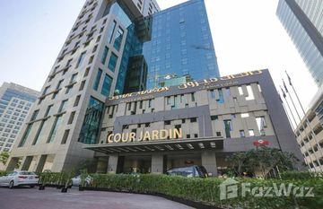 Damac Maison Cour Jardin in Executive Towers, Dubai