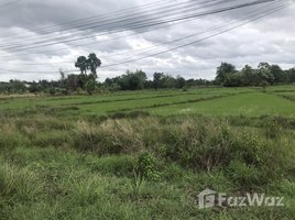 N/A Land for sale in Phra Song, Nakhon Phanom 17-3-95 Rai Land in Na Kae