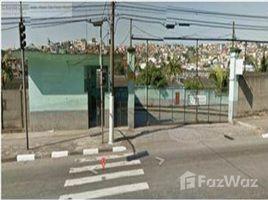 Земельный участок, N/A на продажу в Maua, Сан-Паулу Mauá, Mauá, São Paulo
