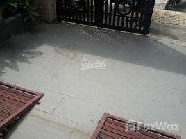 胡志明市 Binh Hung Cho thuê nhà KDC 6B - Intresco (Phạm Hùng nối dài) 5 卧室 屋 租