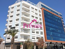 Tanger Tetouan Na Charf Location Bureau 140 m² PLACE MOZART Tanger Ref: LG472 3 卧室 住宅 租