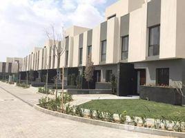 Cairo El Shorouk Compounds Al Burouj Compound 3 卧室 联排别墅 租