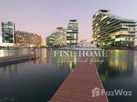 阿布扎比 Al Bandar Al Barza 1 卧室 住宅 售