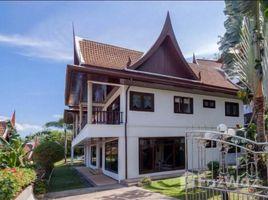 4 Bedrooms Villa for sale in Patong, Phuket Baan Yin Dee Villa