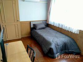 3 Bedrooms Apartment for rent in Khlong Tan Nuea, Bangkok D.S. Tower 1 Sukhumvit 33