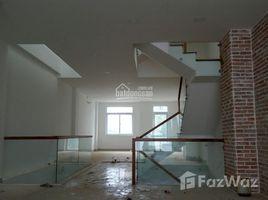 5 Phòng ngủ Nhà mặt tiền bán ở An Bình, Bình Dương Bán nhà phố Him Lam Phú Đông, đã có sổ, giá từ 8.7 tỷ. LH Tài 0967.087.089