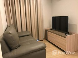1 Bedroom Condo for sale in Thanon Phet Buri, Bangkok Maestro 12