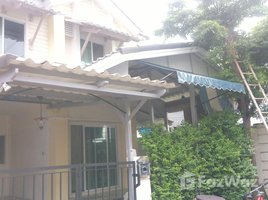 3 Bedrooms Townhouse for sale in Lak Hok, Pathum Thani Pruksa Ville Local Road