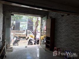 5 Bedrooms House for sale in Nguyen Thai Binh, Ho Chi Minh City Cần bán nhà 07 Phó Đức Chính - p. Nguyễn Thái Bình - Q1