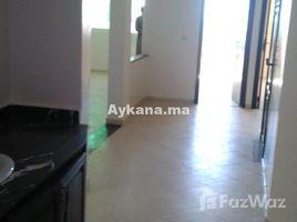 3 غرف النوم شقة للبيع في NA (Temara), Rabat-Salé-Zemmour-Zaer Vente Appartement Temara Wifaq REF 521