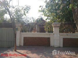6 Bedrooms Property for sale in Phnom Penh Thmei, Phnom Penh Other-KH-14622