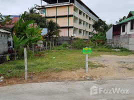 N/A Property for sale in Bo Phut, Koh Samui Land for Sale 115 Sq.w., Plai Laem, Koh Samui