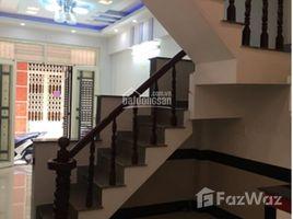 2 Bedrooms House for sale in Ward 15, Ho Chi Minh City Bán nhà hẻm 4m Phan Huy Ích, Q. Tân Bình, 1 trệt 1 lầu 2 PN. Tặng nội thất, SHR