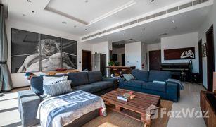 2 غرف النوم شقة للبيع في NA (Zag), Guelmim - Es-Semara Tanzanite