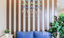 Photos 3 of the Reception / Lobby Area at My Style Hua Hin 102