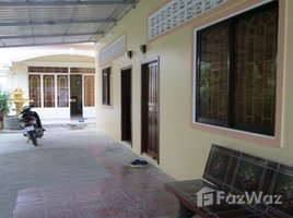 1 Bedroom Property for rent in Bei, Preah Sihanouk Other-KH-22942