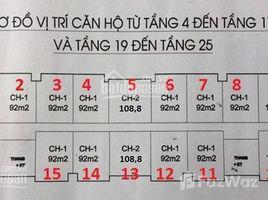2 Bedrooms Condo for sale in Dong Ngac, Hanoi IA20 Ciputra
