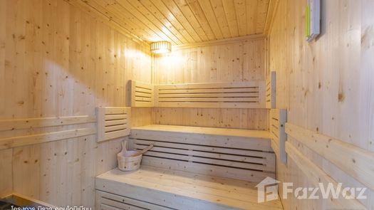 Photos 1 of the Sauna at Mirage Condominium