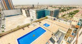 Available Units at Al Manara