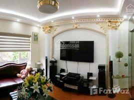 海防市 Du Hang Kenh Chính chủ bán gấp nhà đẹp 4 tầng, ô tô đỗ cửa tuyến 2 đường Nguyễn Văn Linh, 2,6 tỷ (có thỏa thuận) 3 卧室 屋 售